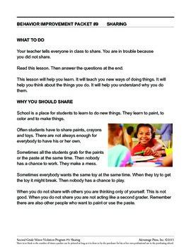 2nd Grade Behavior Improvement Packet: Sharing