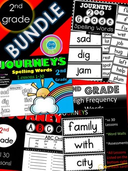 2nd Grade Bundle ( 5 Products!)