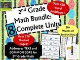 2nd Grade Bundle: 8 Complete Math Units, 450+ Word Problems (TEKS & Common Core)