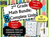 2nd Grade Bundle: 8 Complete Math Units, 450+ Word Problem