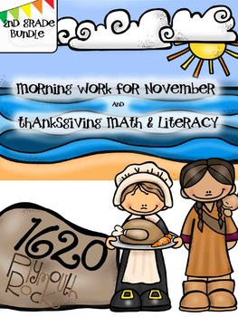 2nd Grade Bundle Morning Work for November + Thanksgiving Math & Literacy