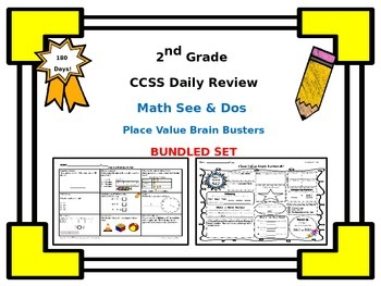 2nd Grade Common Core Math See & Dos and Place Value Brain Busters Bundled Set