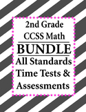 2nd Grade Math BUNDLE - Time Tests, Assessments CCSS– All Standards