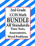 2nd Grade Math BUNDLE Word Problems, Time Tests, Assessmen
