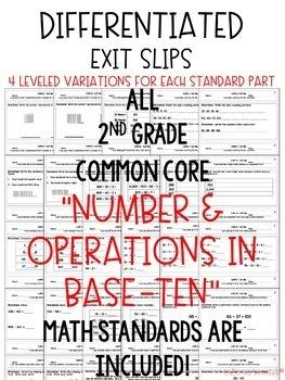 2nd Grade Math Exit Slips Common Core Assessment BUNDLE