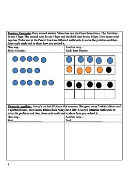 2nd Grade CCSS Math Practice MP5 Lesson and Worksheets