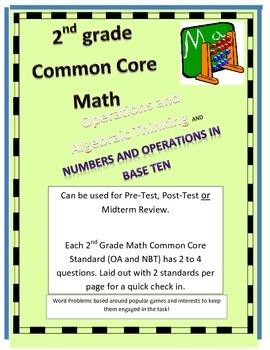 2nd Grade CCSS Math Review