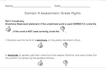 2nd Grade CKLA L & L:  Domain 4 Greek Myths Alternative As
