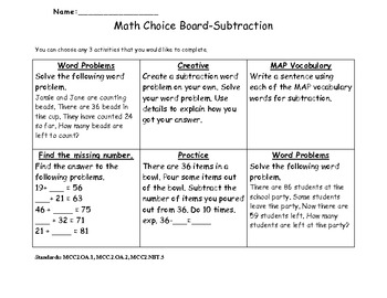 2nd Grade Choice Board Subtraction
