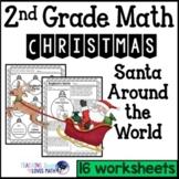 2nd Grade Christmas Math Worksheets Santa Around the World Common Core