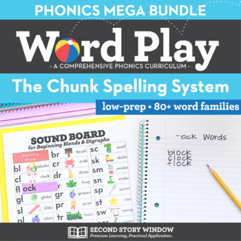Chunk Spelling Word Work