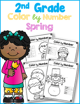 2nd Grade Color by Number - Addition and Subtraction Practice {Spring Edition}