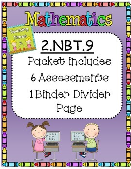 2nd Grade Common Core 2.NBT.9 Math Assessments/Practice