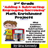 2nd Grade Addition Subtraction Regrouping Borrowing Math E
