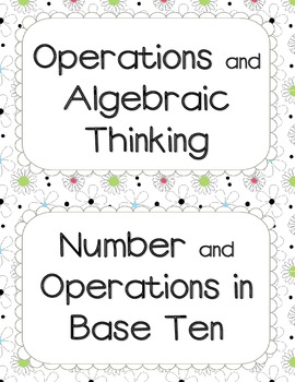 2nd Grade Common Core Aligned Math Vocabulary: Flower Outline