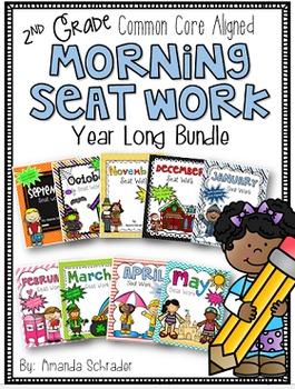2nd Grade Morning Work Bundle -Common Core Aligned  (no prep)