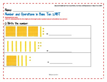 2nd Grade Common Core Assessment for 2.NBT