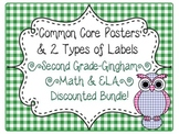 2nd Grade Common Core CCSS Labels and Posters Math and ELA