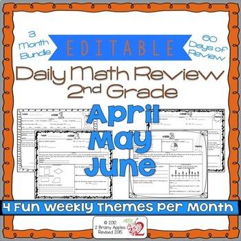 Math Morning Work 2nd Grade Bundle Editable