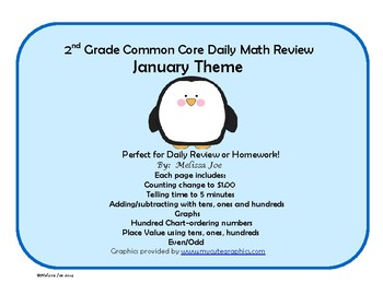 2nd Grade Common Core Daily Math Review Winter--Free Sample