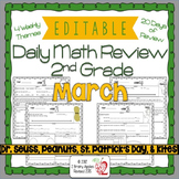 Math Morning Work 2nd Grade March Editable