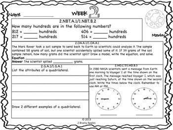 Math Morning Work 2nd Grade August Editable