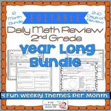 Math Morning Work 2nd Grade Bundle Editable, Spiral Review