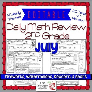 Math Morning Work 2nd Grade July Editable