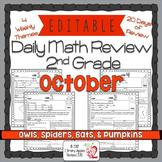 Math Morning Work 2nd Grade October Editable, Spiral Revie