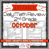 Math Morning Work 2nd Grade October Editable