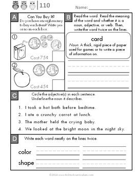 2nd Grade Daily Skills Morning Workbook