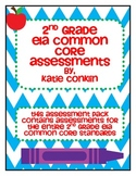 2nd Grade Common Core ELA Assessment Mega Pack