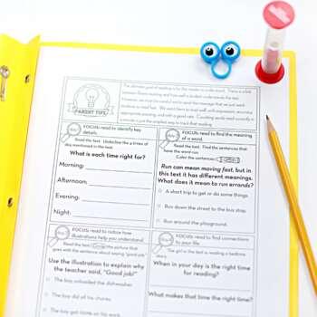 2nd Grade Fluency Homework Bundle