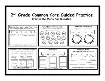 2nd Grade Common Core Guided Practice (ELA)