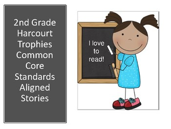 """2nd Grade Common Core Harcourt Reading """"I Can"""" Statements"""