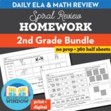 2nd Grade Homework Bundle • Spiral Review Math and ELA Homework 2nd