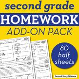 2nd Grade Homework Add-On