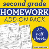 2nd Grade Math & ELA Homework Add-On Bundle