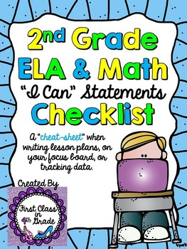 "2nd Grade Common Core ""I Can"" Checklist (Ink Saver)"
