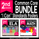 """2nd Grade Common Core """"I Can"""" Standards Posters {ELA & MATH BUNDLE}"""