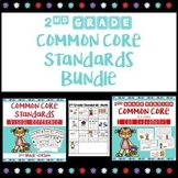 2nd Grade Common Core I Can Statements Bundle