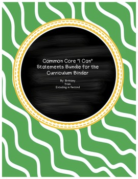 """2nd Grade Common Core """"I Can"""" Statements Bundle - Curricul"""