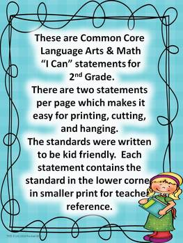 "2nd Grade Common Core Language Arts and Math ""I Can Statements"" Bundled"