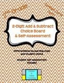 2nd Grade Common Core Math: 2-Digit Add/Sub Choice Board &