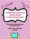 2nd Grade Common Core Math: 3-Digit Add/Sub Choice Board &