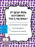 2nd Grade Common Core Math Assessments - ALL STANDARDS