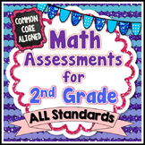 Common Core Math Assessments - 2nd Grade
