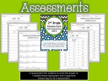 2nd Grade Common Core Math Bundle - 2.NBT.8