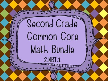 2nd Grade Common Core Math Bundle - Numbers and Operations in Base Ten