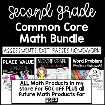 2nd Grade Common Core Math Bundle ~ 50% off bundle + all F